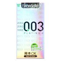 Okamoto 0.03 Platinum - 10 Condoms
