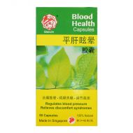Qian Jin Blood Health Capsules - 50 Capsules