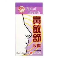 Qian Jin Nasal Health - 50 Capsules