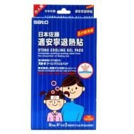 Sato Stona Cooling Gel Pads For Children - 6 Pads x 4 3/8 by 2 Inches (11 cm by 5 cm) Each