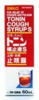 Sato Tonin Cough Syrups - 60 ml