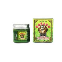 Shark Thailand Green Herbal Wax - 20g