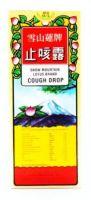 Snow Mountain Lotus Brand Cough Drop - 160 ml