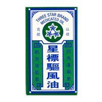 Three Star Brand Medicated Oil - 3 ml