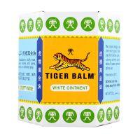 Tiger Balm (White) - 30 gm