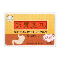 Uniflex She Dan Wei Ling Wan - 24 Capsules