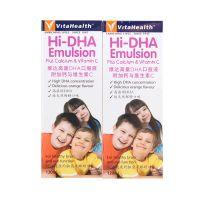 VitaHealth Hi-DHA Emulsion Plus Calcium and Vitamin C - 120ml x 2