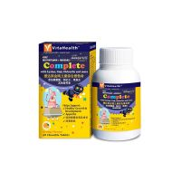 VitaHealth Kids' Multivitamin + Minerals Complete - 60 Orange Chewable Tablets