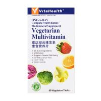 VitaHealth Vegetarian Multivitamin - 60 Tablets