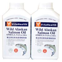 VitaHealth Wild Alaskan Salmon Oil Omega-3 EPA & DHA - 300 Softgels x 2 Packs