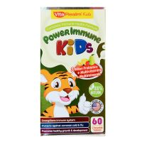 VitaRealm Kids PowerImmune Kids - 60 Chewable Tablets