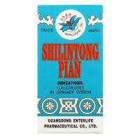 Wannianqing Brand Shilintong Pian - 100 Tablets